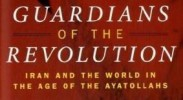 Review: 'Guardians of the Revolution'