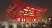 Shanghai's Expo Vision
