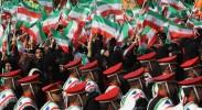 Iran-Saudi Relations: Rising Tensions and Growing Rivalry