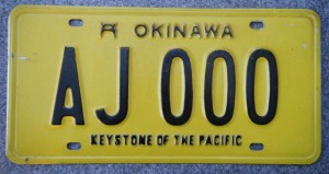 Okinawa license plate; photo by Jon Mitchell