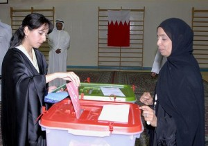 Bahrain 2010 elections; photo via flickr