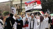 egypt-doctors-protest