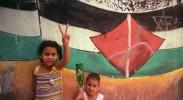 The Refugee Child Photographers