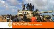 Postcard from…Libya