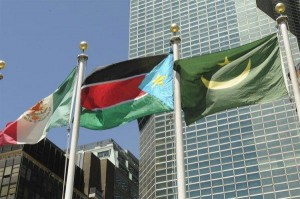 South Sudan flag flying in front of the UN headquarters