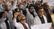 Bahrain's Courageous Doctors