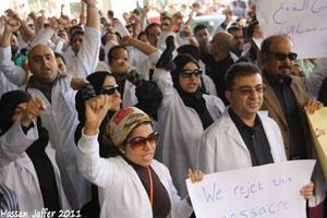 Bahraini medical personnel protesting in Manama.