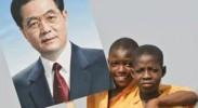 America vs China in Africa