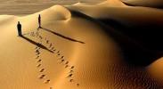 Strategic Dialogue: Libya after Gaddafi