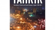 Review: The Journey to Tahrir