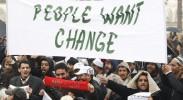 Morocco's Short-Sighted Politics