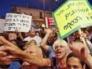 Race riot in Israel