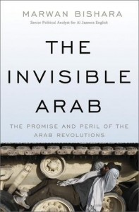 invisible-arab-marwan-bishara