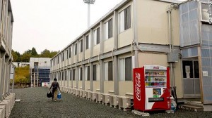 japan-fukushima-katrina