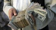 Curbing Corruption in Afghanistan