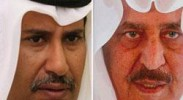 Saudi Arabia and Qatar: Dueling Monarchies