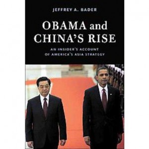 obama-chinas-rise-review-jeffrey-bader