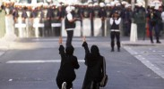 In Bahrain, An Uprising Unabated