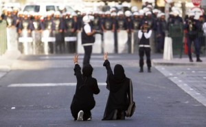 bahrain-uprising-democratic-reforms-human-rights-abuses-fifth-fleet