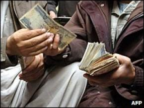 afghanistan-corruption-foreign-aid-resource-curse