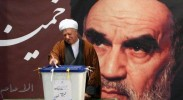 What's Not on the Ballot in Iran