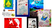 postcard-okinawa-henoko-base-protests-futenma