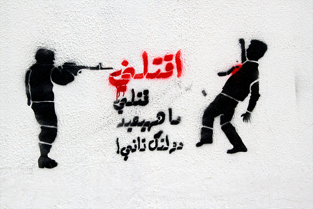 Your Tax Dollars Are Enabling Police Brutality in Egypt
