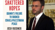 josh-reubner-shattered-hopes-obama-israel-palestinian-peace-review