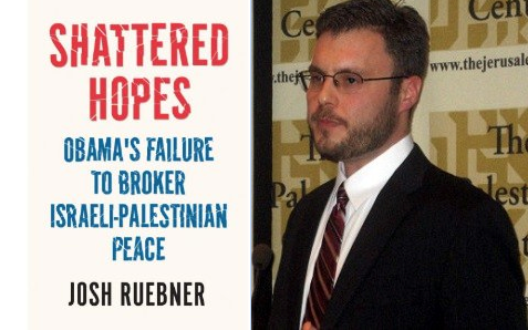 Why Obama Can't Make Peace in Israel-Palestine