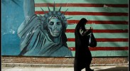 hooman-majd-ministry-guidance-invites-you-not-to-stay-death-america