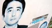 shinzo-abe-economic-reform-abenomics-fukushima-olympics