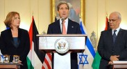 Kerry and Israeli Officials