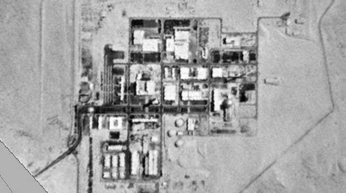 Dimona nuclear reactor, 1968. Image Wikimedia Commons
