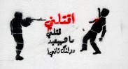 egypt-military-rule-coup-crackdown-secularists-islamists-muslim-brotherhood