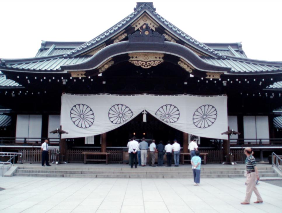 Doctoral dissertation yasukuni shrine