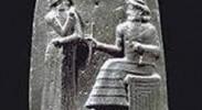 Egypt law