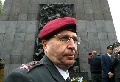 "Israel Defense Minister Moshe ""Bogie"" Ya'alon"