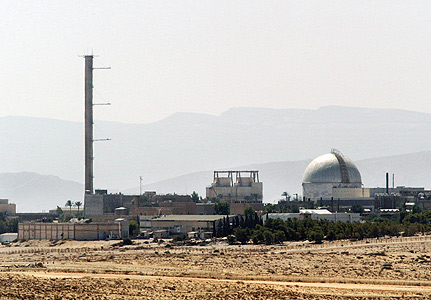 Negev Nuclear Research Center in Israel
