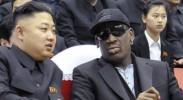 Diplomats extraordinaire Kim Jong Un and Dennis Rodman