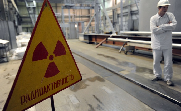 Russian Nuclear Energy