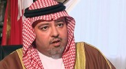 Bahraini Minister of Justice and Islamic Affairs Khalid Bin Ali Bin Abdullah Al Khalifa