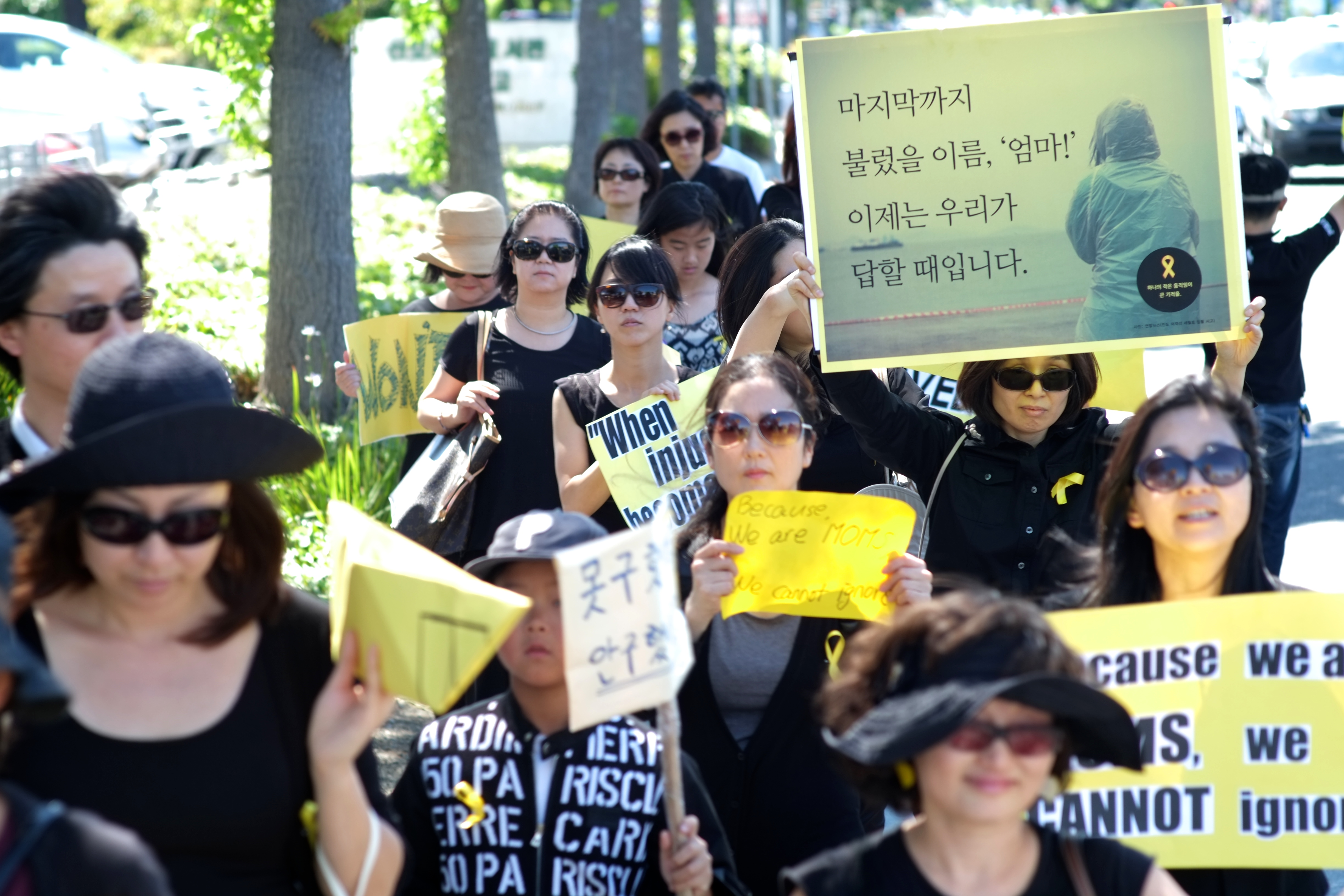 The Sewol on Our Shores