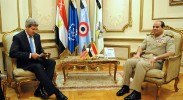 Sisi-Kerry-Egypt-Elections-Military-SCAF