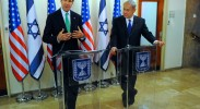 john-kerry-israel-palestinian-peace-talks