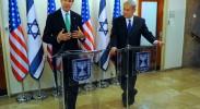 john-kerry-israel-palestinian-peace-talks