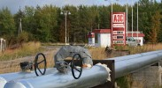 Ukraine-Bulgaria-Russia-Pipeline-Gas-Oil