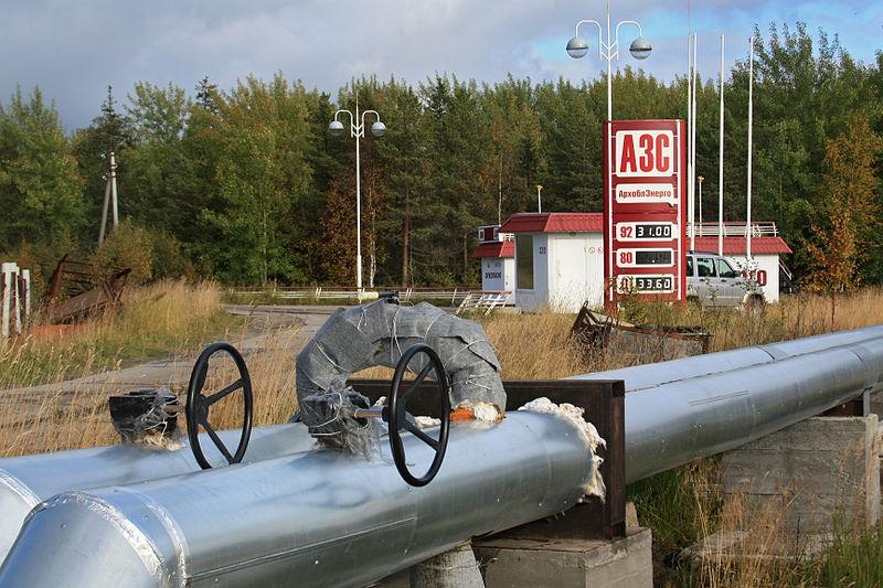 Ukraine-Bulgaria-Russia-Pipeline-Gas-Oil
