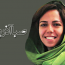 Tehran-based journalist Saba Azarpaik