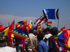 Supporters of Evo Morales at a political rally (Photo: Thomas Grisaffi / FPIF)