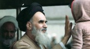 To Ayatollah Khomeini, nuclear and chemical weapons were haram (forbidden). (Photo: Wikimedia Commons)